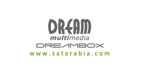 free test line cccam 48h free test line cccam for 48h html