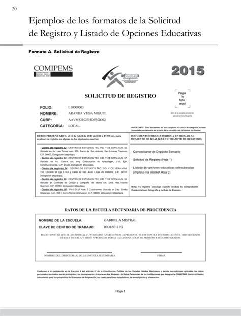 javas para pagos referenciados 2016 forma de ingreso para pago referenciado 2016 formato de