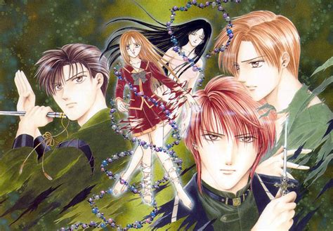 From The Archive Ceres Celestial Legend Yuu Watase