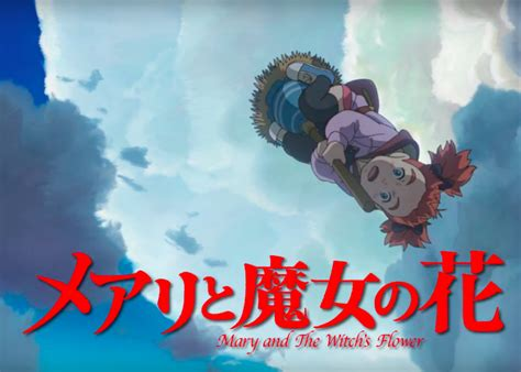 filme schauen mary and the witch s flower mary and the witch s flower anime film details the magic