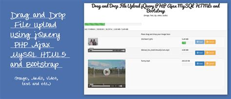 tutorial php jquery mysql drag and drop file upload jquery php ajax html5 mysql and