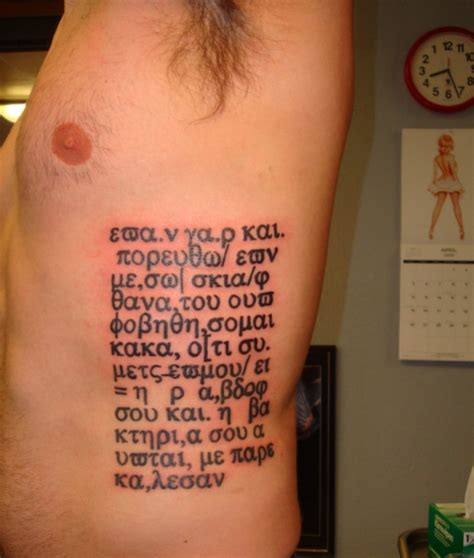 tattoo quotes greek 25 bible quote tattoos which look really religious