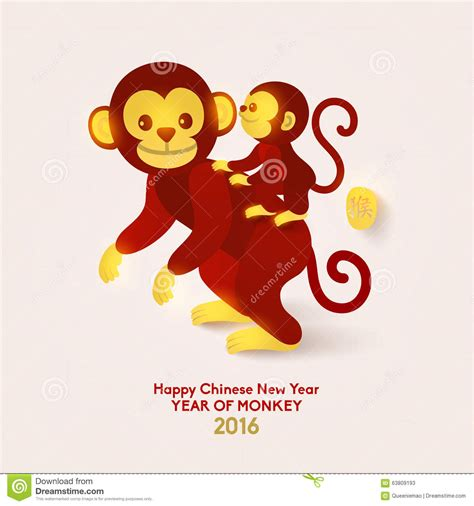 happy new year monkey happy new year monkey 28 images happy new year the