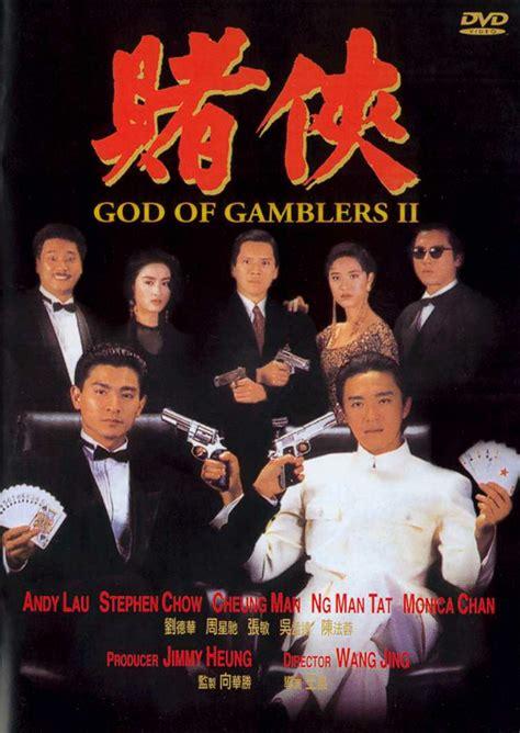 film mandarin god of gambler sharla cheung man aka chang min