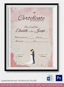 software license certificate template marriage certificate template 12 free word pdf psd