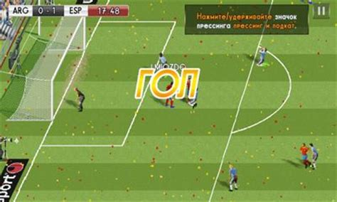real football manager 2014 apk real football 2014 android apk real football 2014 free for tablet and phone