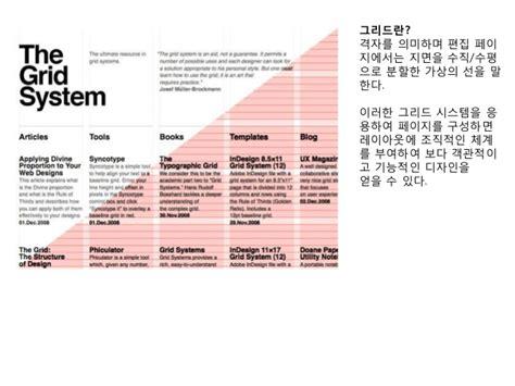 grid layout 1 xml grid layout
