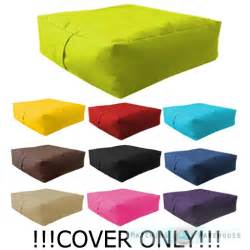 Plastic Folding Bench Seat Waterproof Bean Bag Cover Only Unfilled Beanbag Garden
