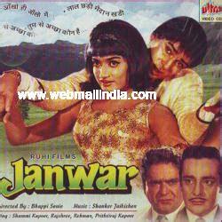 film india janwar janwar hindi movie full