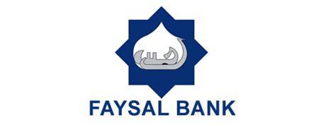 faysal islamic bank client web technologies