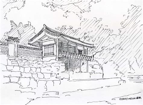 sketchbook korean designing hanok the korean organic house contemporary