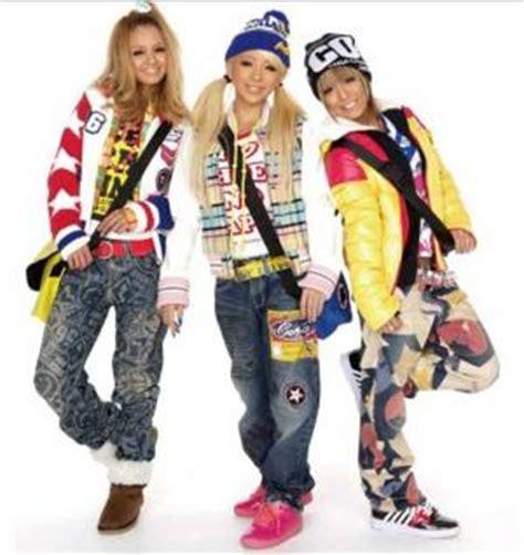 And Hip Hop Wardrobe by Moda Hip Hop Feminina