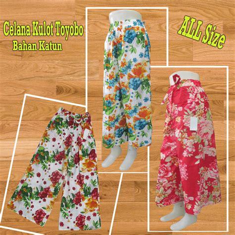 Celana Perempuan Kulot by Sentra Grosir Celana Kulot Perempuan Murah 35ribuan