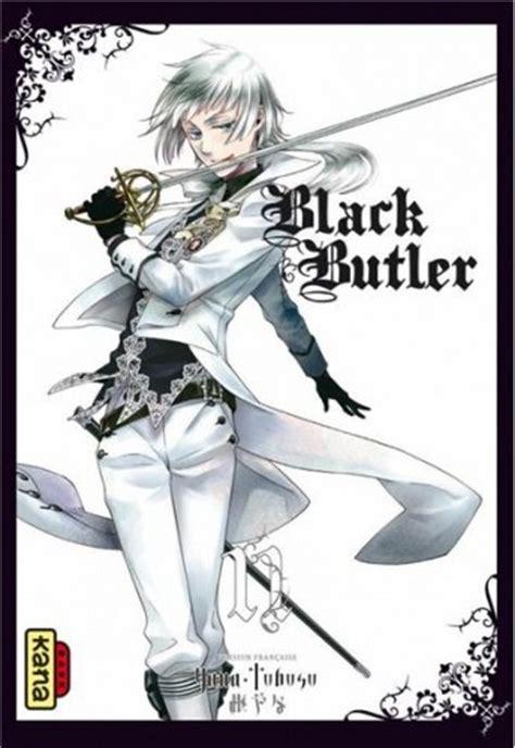 black butler vol 26 black butler vol 11