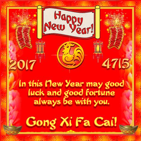 new year luck luck and fortune in 2017 free happy new