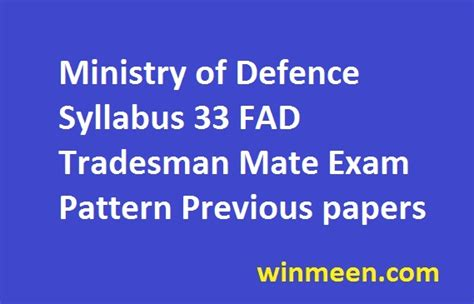 test pattern ministry of defence ministry of defence syllabus 33 fad tradesman mate exam