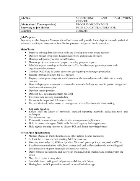 job descriptions format samples
