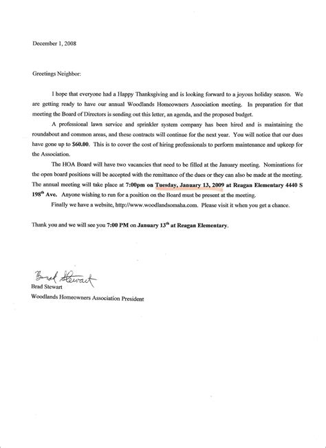 Hoa Board Resignation Letter Exle Buy Essays Secure Page Writing Argumentative