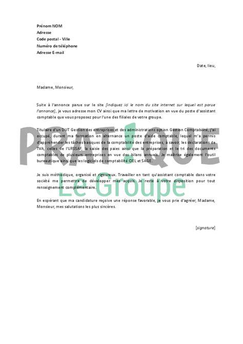 Exemple De Lettre De Demande D Emploi Comptable lettre de motivation pour un emploi d assistant comptable