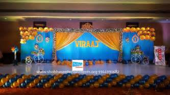 shobha s entertainments birthday decorators in