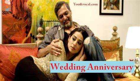 download film operation wedding full movie hd wedding anniversary 2017 full hindi movie watch online