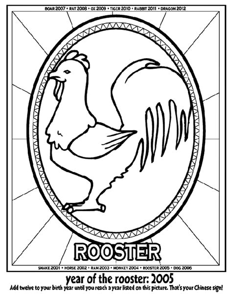 new year coloring page year of the monkey new year year of the rooster crayola co uk