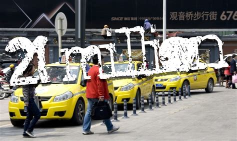 Finder 167 Booked 21 million taxi rides booked on wechat in the past month