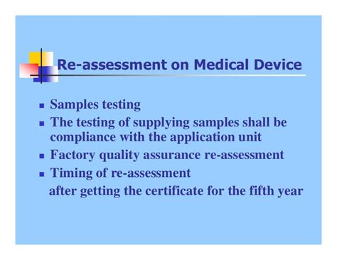 factory pattern unit testing china compulsory certification requirement and procedures