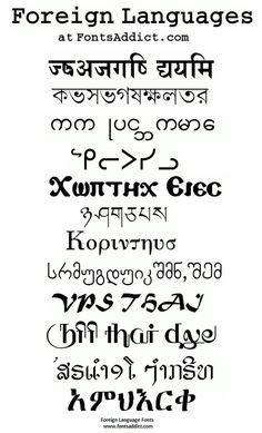 tattoo fonts in different languages tattoo on pinterest wing tattoos samurai tattoo and samurai