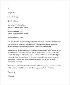 sample job recommendation letter 6 documents in pdf word