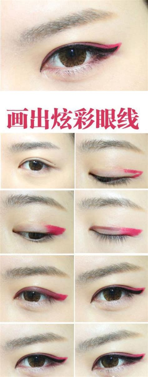tutorial make up cute korean best 25 chinese makeup ideas on pinterest history of