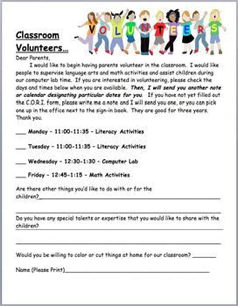 Parent Volunteer Letter For Classroom Back To School Volunteer Letter For Parents Back To Back To School And Volunteers