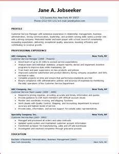 Resume Objective Example For Customer Service Gallery For Gt Resume Objective Examples For Customer Service