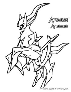 pokemon coloring pages arceus new pokemon coloring pages quot arceus