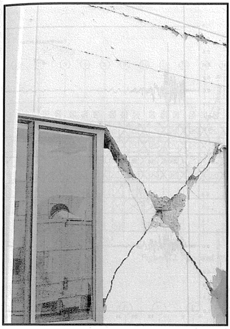 | Concrete Buildings Damaged in Earthquakes