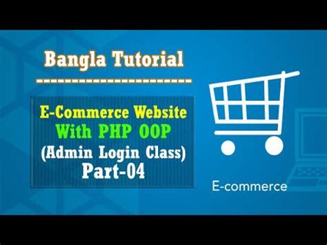tutorial web e commerce admin banner manager php videolike