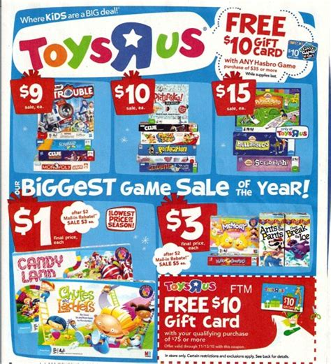 Where Can I Get Toys R Us Gift Cards - toys r us buy 7 board games for just 13