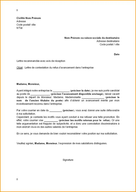 Lettre De Motivation Visa Usa Certification Letter From The Maryland Comptroller S Office Employment Certification Letter