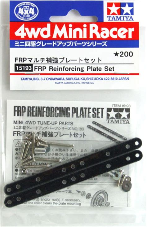 Tamiya 15313 Rc Mini 4wd Frp Plate Set Front tamiya 15193 1 32 mini 4wd tune up parts frp reinforcing plate set