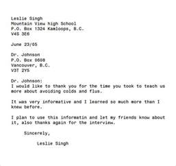 Business Letters Download Personal Business Letter Format 7 Download Free