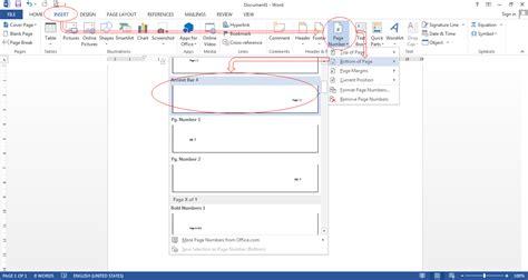 cara membuat daftar halaman di word 2013 cara membuat nomor halaman di microsoft word mas fadholi