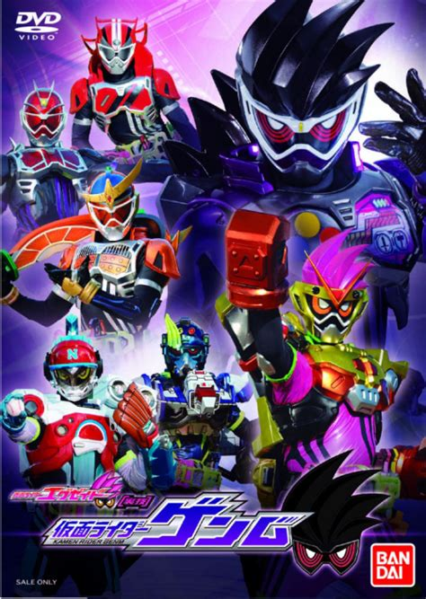Dx Taiko No Tatsujin Gashat Kamen Rider Genmu Dvd Set dx taiko no tatsujin gashat and kamen rider genm dvd set revealed the tokusatsu network