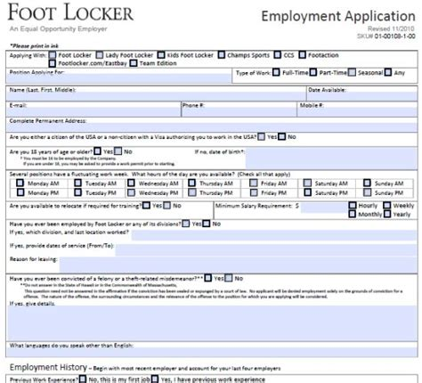 printable job applications for footlocker 35 best job application forms images on pinterest