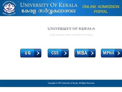 Kerala Mba Admission 2017 by Kerala Ug Admission 2017 Third Allotment List