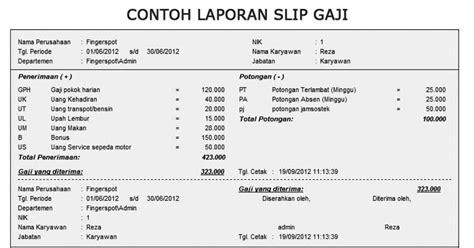 contoh contoh form slip gaji bulanan karyawan swasta