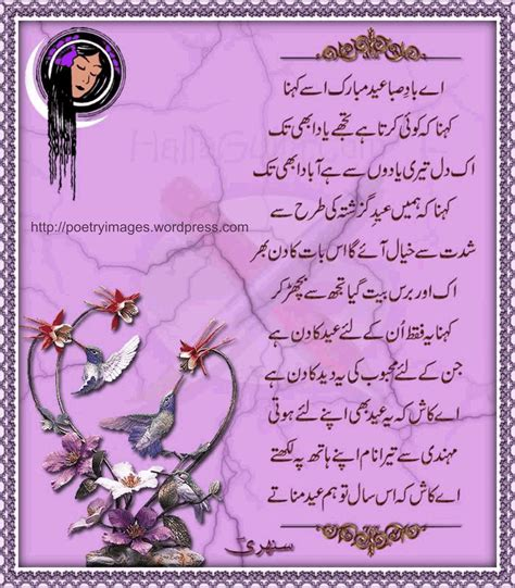 urdu image poetry poetry page 4