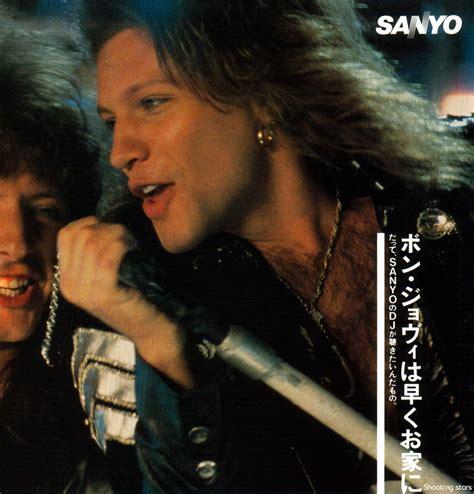 Bon Jovi 8 jon bon jovi neversaygoodbye argentina