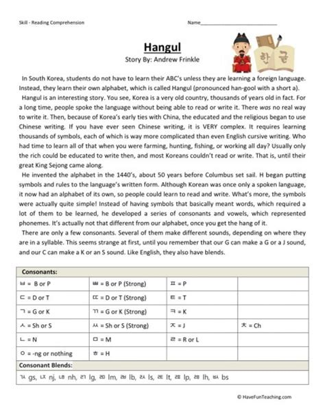 6th Grade Reading Worksheets by Reading Comprehension Worksheet Hangul
