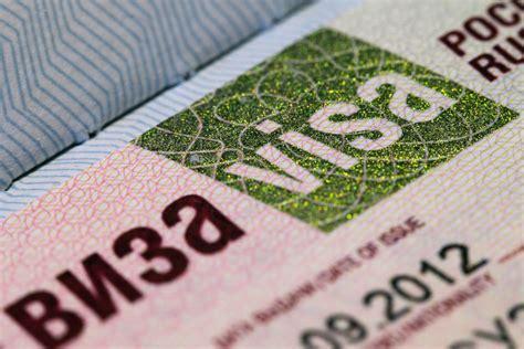 consolato russo roma prenotazione visto russia come ottenere il visto turistico russo