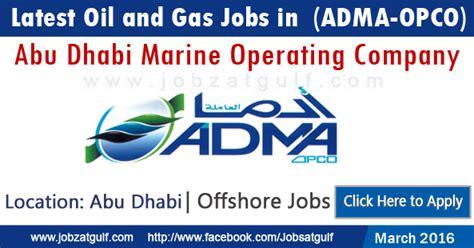 Mba In Abu Dhabi Companies by In Abu Dhabi Marine Operating Company Adma